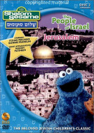Shalom Sesame: Volume 2 Movie
