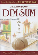 Dim Sum Movie