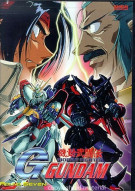 Mobile Fighter G Gundam: Round 7 Movie