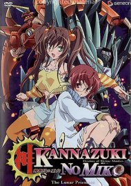 Kannazuki No Miko: Volume 2 - Lunar Priestess Movie