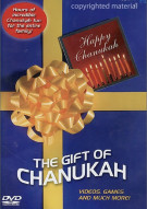 Gift Of Chanukah, The Movie
