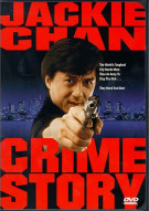 Crime Story (1993) Movie