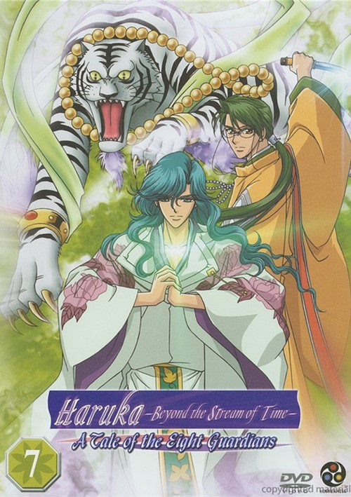 Haruka: Beyond The Stream Of Time - Volume 7 Movie