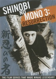 Shinobi No Mono 3: Resurrection Movie