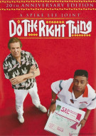 Do The Right Thing: 20th Anniversary Edition Movie