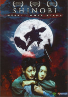 Shinobi: Heart Under Blade Movie