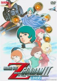 Mobile Suit Zeta Gundam II: Lovers Movie