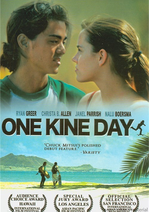 One Kine Day Movie