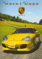 Great Cars: Porsche Movie