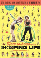 Hooping Life, The / How To Hoop (2 Pack) Movie
