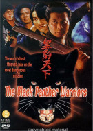 Black Panther Warriors, The Movie