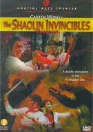 Shaolin Invincibles, The Movie