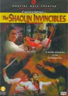 Shaolin Invincibles, The Movie
