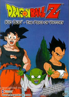 Dragon Ball Z: Kid Buu - The Price Of Victory Movie