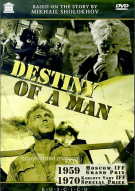 Destiny Of A Man Movie