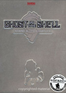 Ghost In The Shell: Stand Alone Complex - Volume 7 - Limited Edition Movie