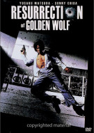 Resurrection Of Golden Wolf Movie