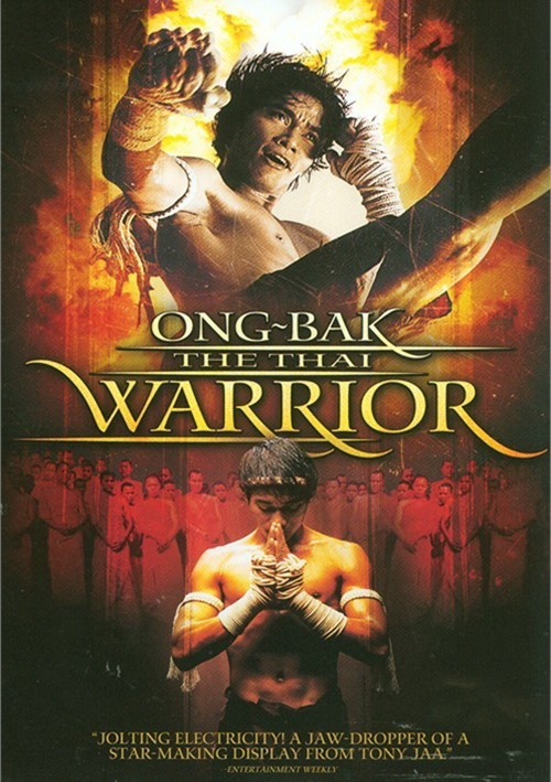 Ong Bak: The Thai Warrior Movie