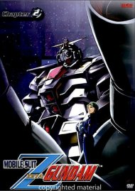 Mobile Suit Zeta Gundam: Chapter 2 Movie