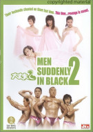 Men Suddenly In Black 2 Movie