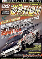 JDM Option International: Volume 33 - Suzuka The Anticipated Drifting Stage Movie