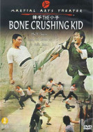 Bone Crushing Kid, The Movie