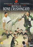 Bone Crushing Kid, The Movie