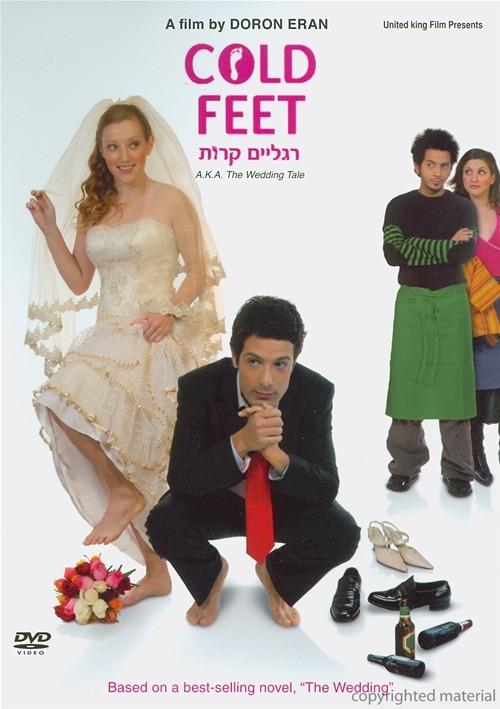 Cold Feet Movie