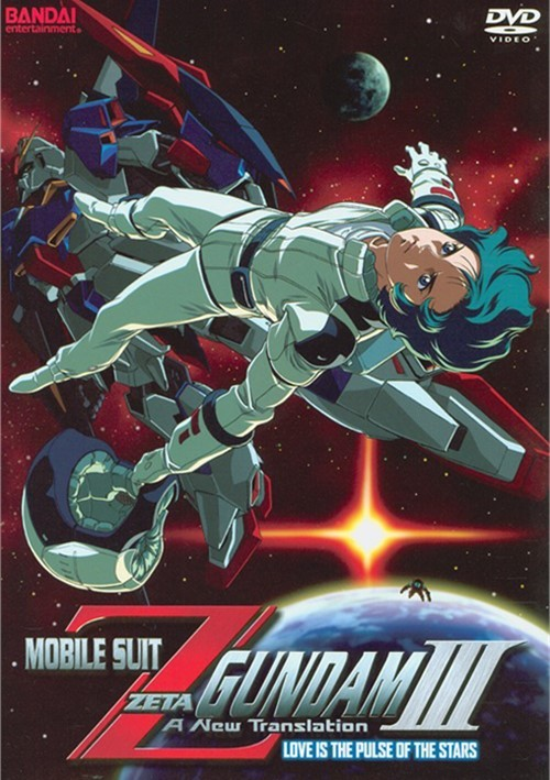 Mobile Suit Zeta Gundam III: Love Is The Pulse Of The Stars Movie