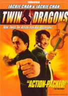 Twin Dragons Movie