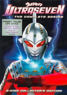 Ultraseven: The Complete Series Movie