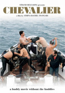 Chevalier Movie
