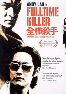 Fulltime Killer Movie