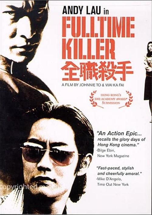 Fulltime Killer Movie