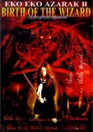 Eko Eko Azarak: Birth of The Wizard - Movie 2 Movie