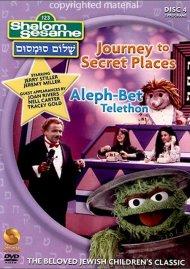Shalom Sesame: Volume 4 Movie