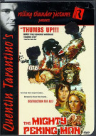 Mighty Peking Man, The Movie