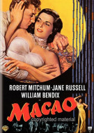 Macao Movie