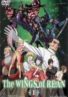 Wings Of Rean, The: Volume 1 Movie