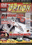 JDM Option International: Volume 34 - Fuji / Epoch Car Match Movie