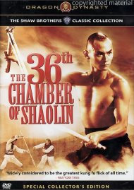 36th Chamber Of Shaolin, The Movie