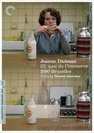 Jeanne Dielman, 23, Quai Du Commerce, 1080 Bruxelles: The Criterion Collection Movie