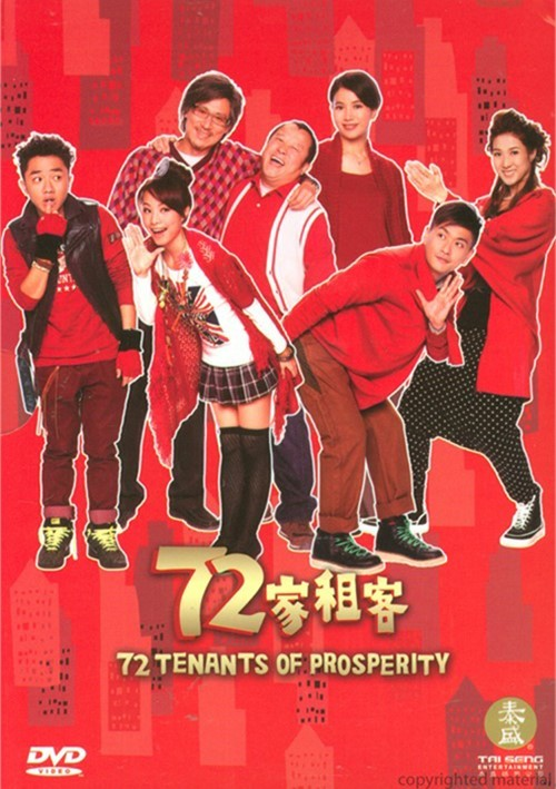 72 Tenants Of Prosperity Movie