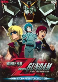 Mobile Suit Zeta Gundam: Movie Complete Collection Movie