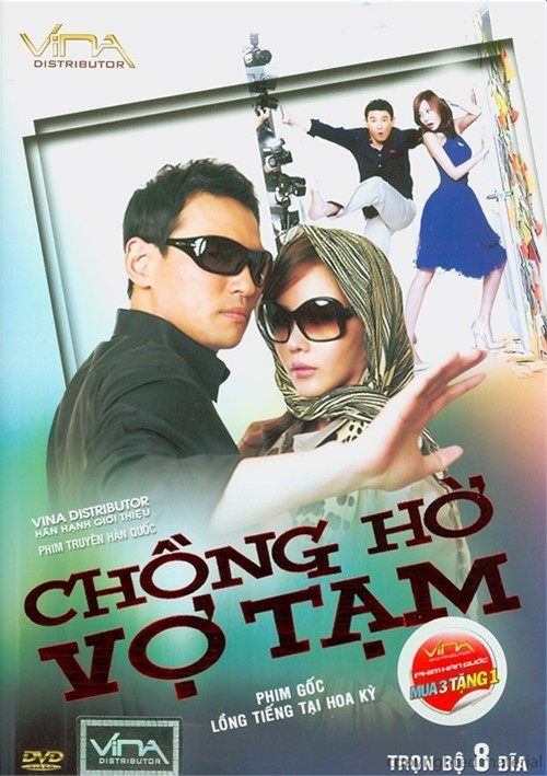 Chong Ho Vo Tam Movie