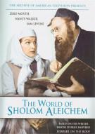 World Of Sholom Aleichem, The Movie