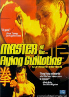 Master Of The Flying Guillotine Movie