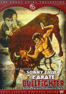 Karate Bull Fighter Movie