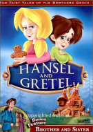Brothers Grimm: Hansel And Gretel & Brother & Sister Movie