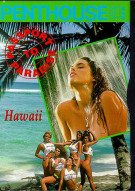Penthouse: Passport To Paradise - Hawaii Movie